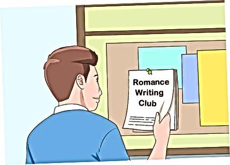 建立你的俱乐部