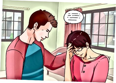 Общуване с партньора ви