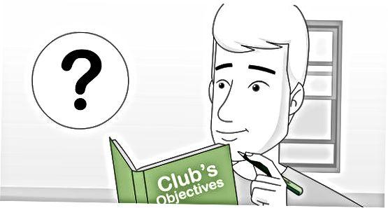 组织俱乐部