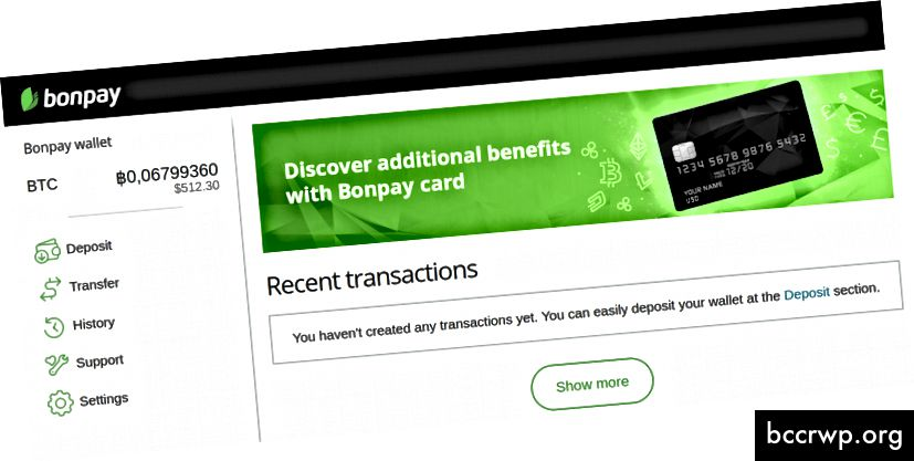 Bonpay е мощен онлайн портфейл с поддръжка на криптовалута.