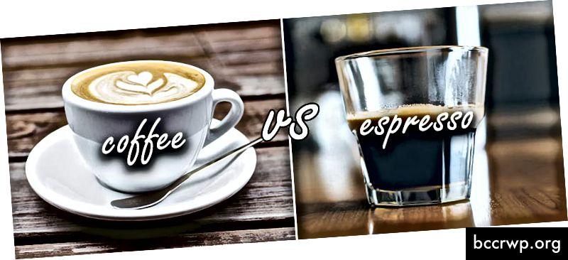 Όχι κάθε καφές δημιουργείται ίσος, αν και προέρχεται από ένα φασόλι.