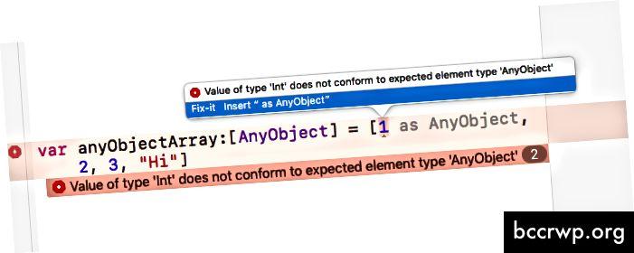 Грешка AnyObjectArray при включване на типове структури