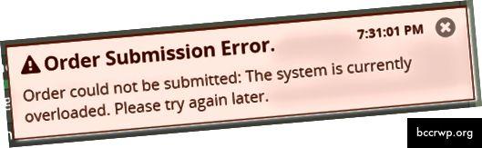 """Зловещото съобщение на BitMEX """"System Overload"""", което финансира застрахователния им фонд като луд и причината толкова много потребители да се ликвидират и да загубят цялата си позиция."""