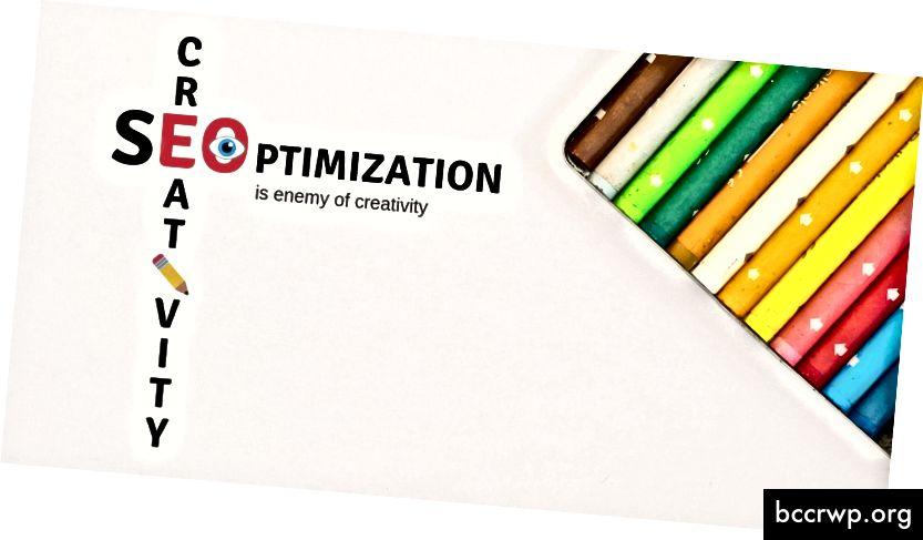 Творчество срещу оптимизация