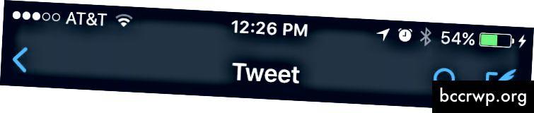 В iOS единственият начин за потребителя да се придвижва назад е чрез бутон за обратно / затваряне отляво на лентата за навигация.