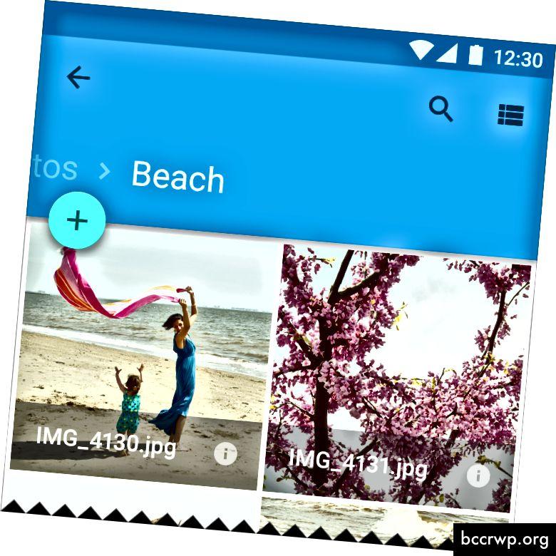 Бутонът Up обикновено се включва в лентата с инструменти и премества потребителя обратно към последния екран, който са гледали в приложението ви (докато не достигне до началния екран на приложението).