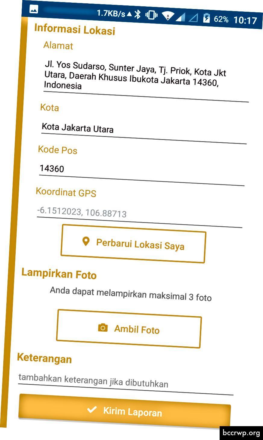 скрийншоти на приложението KoPK