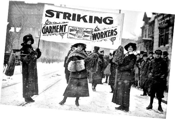 Διαφορά μεταξύ απεργίας και κλειδώματος