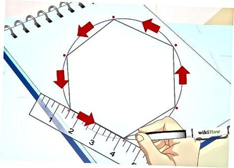Protraktor yordamida (muntazam) ko'pburchakni chizish