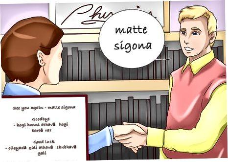 Удзел у асноўных размовах