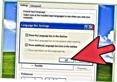 Gníomhaigh Tacaíocht Choireallach i Windows XP
