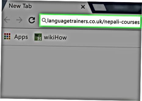 Вывучэнне і пагружэнне ў непальскія з іншымі