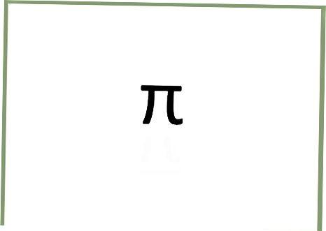 """Įveskite Pi simbolį """"Mac"""""""