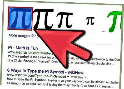 Π kopijavimas iš interneto