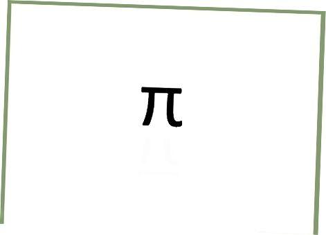 Įrašykite π kompiuteryje - mažesni ir mažesni
