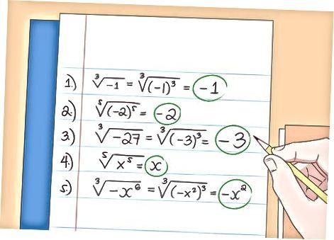 Matematik tushunchalar orqali ishlash