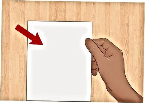Naudojant tuščią popieriaus lapą