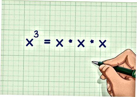 O'zgaruvchilarni eksponentlar bilan qo'shish