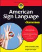 Американски език за жестокост на манекени, + видеоклипове, 3-то издание