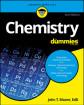 傻瓜化学,第二版