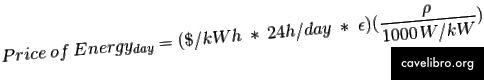 ϵ = energetska učinkovitost (W po Hs) i ρ = snaga izdvajanja (H / s)
