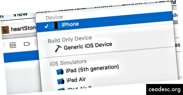 Изберете вашето устройство