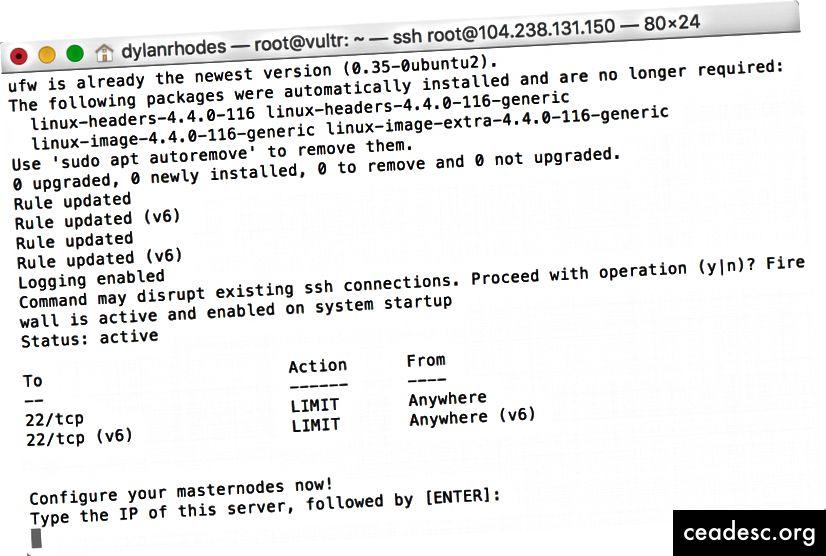 Sisestage serveri IP
