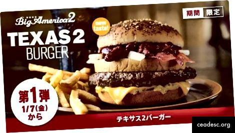 McDonald's campagne 'Big America' in Japan
