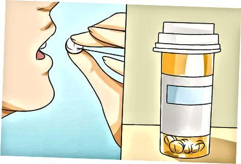 독감 증상 치료