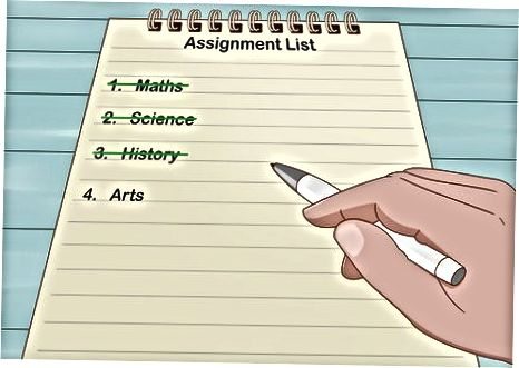 آپ کا ہوم ورک مکمل کرنا