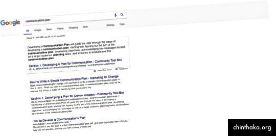 نتائج بحث Google عن