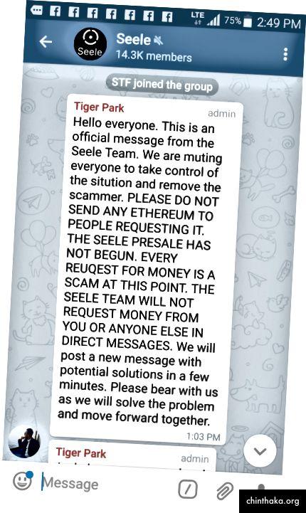 Οι απατεώνες διείσδυσαν την ομάδα Telegram Seele και ζήτησαν από τα μέλη της την Ethereum