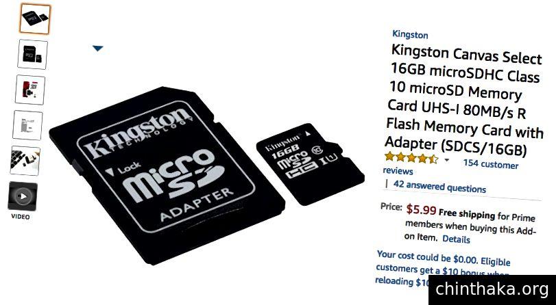 كينغستون 16GB بطاقة مايكرو