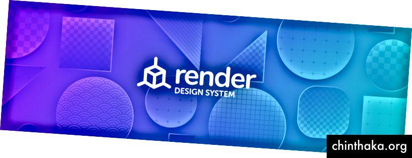 Кликнете по-горе, за да видите завършената система за дизайн в InVision!