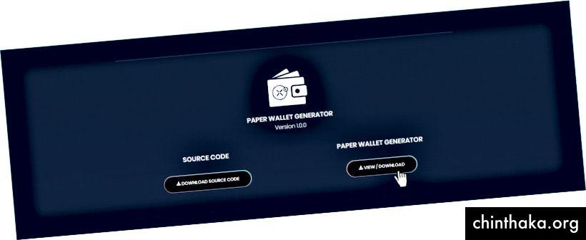 يمكنك إنشاء محفظة ورق في صفحة التنزيل.
