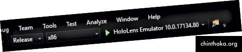 خيارات التصحيح لمحاكي HoloLens