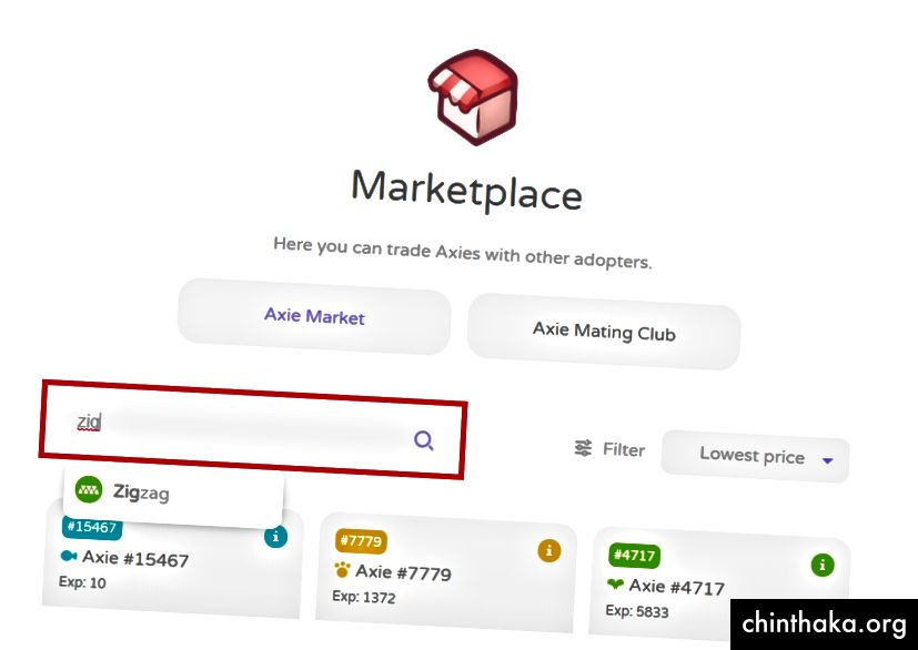 https://axieinfinity.com/marketplace