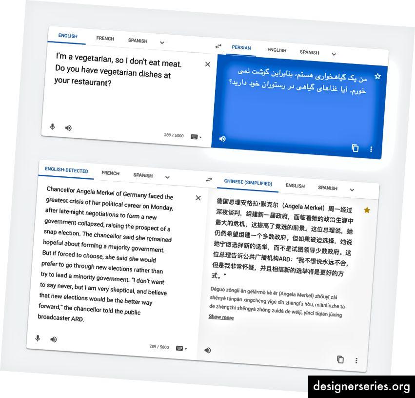 Blå kontra grå baggrunde for oversættelsesresultater
