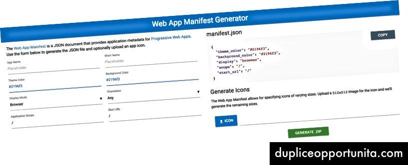 Webアプリマニフェストジェネレーター