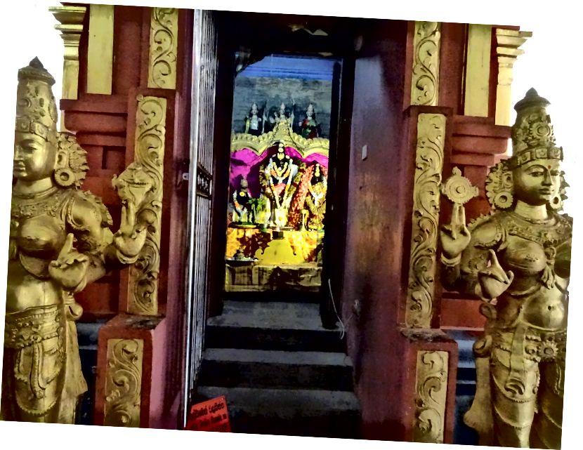 Всередині храму Сіта