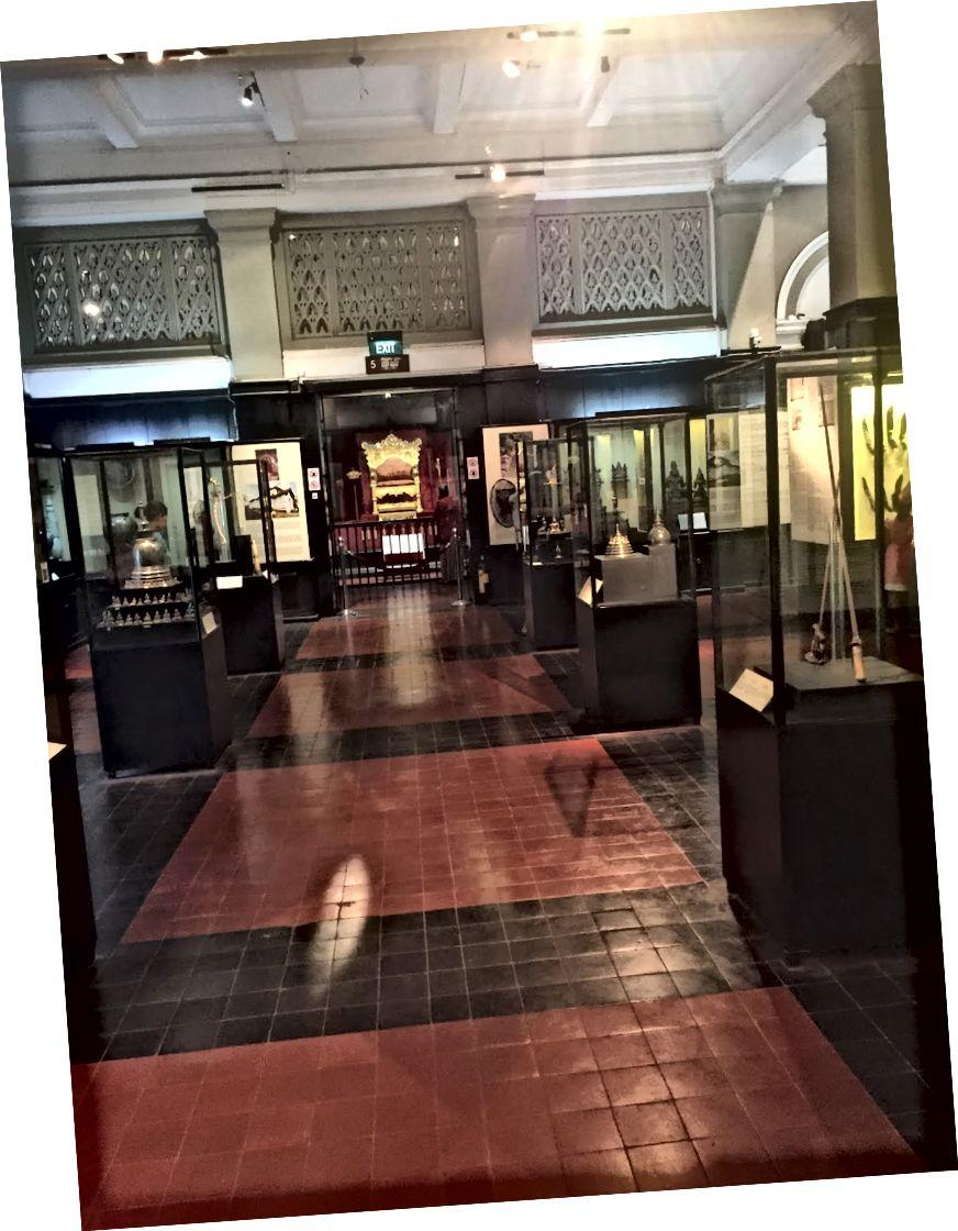 Всередині Національного музею Коломбо