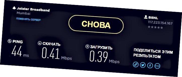 Tốc độ wifi tại Artjuna