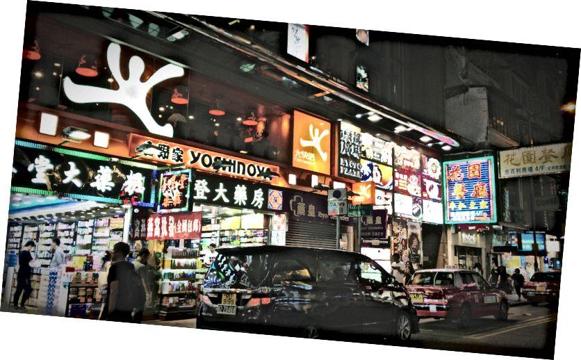 İlk gecemde Hong Kong'un ışık bölgesini keşfetme