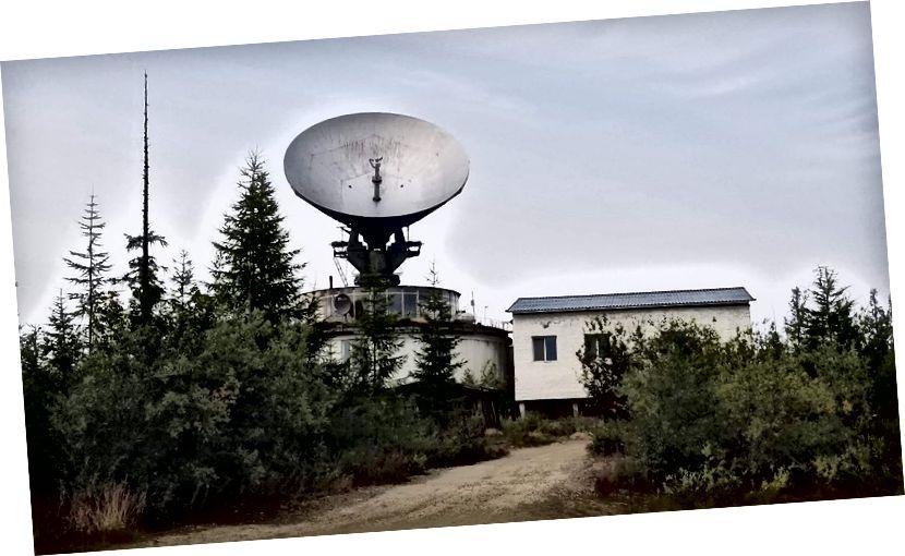 Північно-Східна наукова станція (NESS)