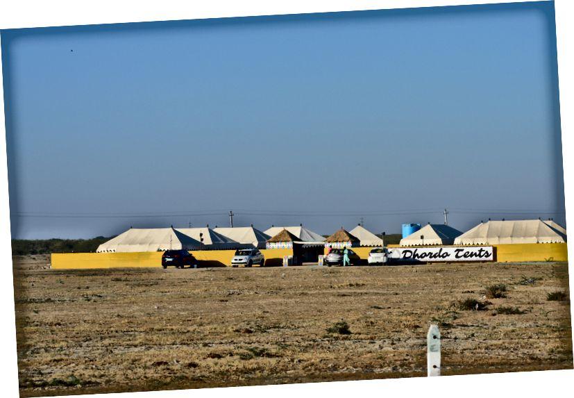 Село наметові палатки