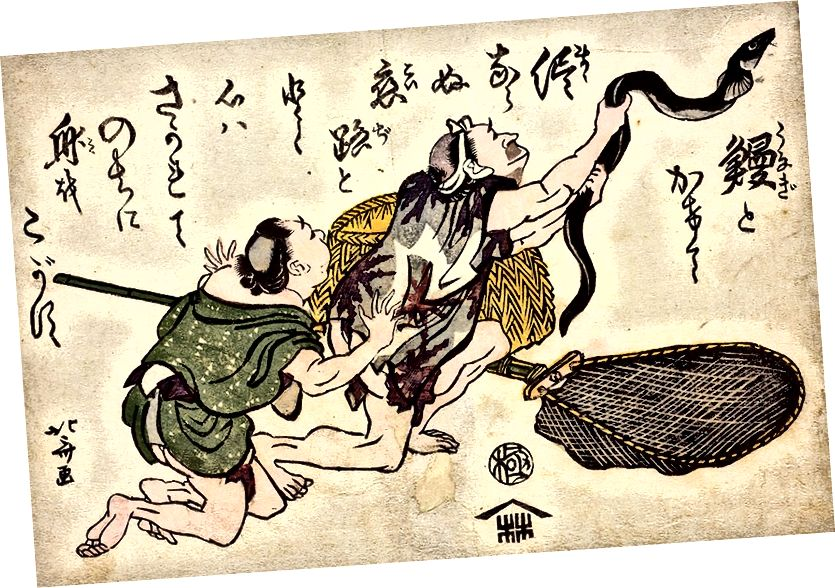 «Вугор - колекція мультфільмів Nazogake». Епоха Едо (1603–1868). Королівський бельгійський історичний художній музей.