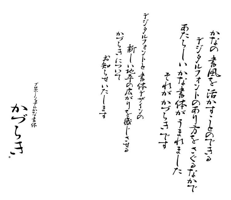 Văn bản dọc