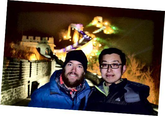 Yerel dostumuzla gece Çin Seddi'nde gizlice. Temasları vardı. Bu fotoğraf çekildiğini biliyorum. Değil.