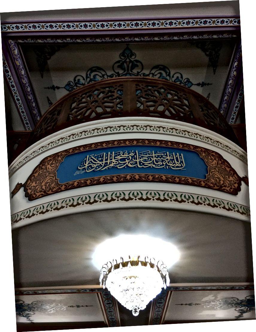 Для зовнішнього вигляду мечеті дивіться перше зображення вище.