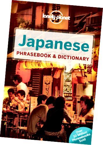 Libro de frases y diccionario japonés